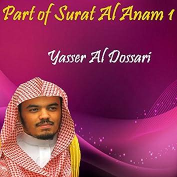 Part of Surat Al Anam 1 (Quran)