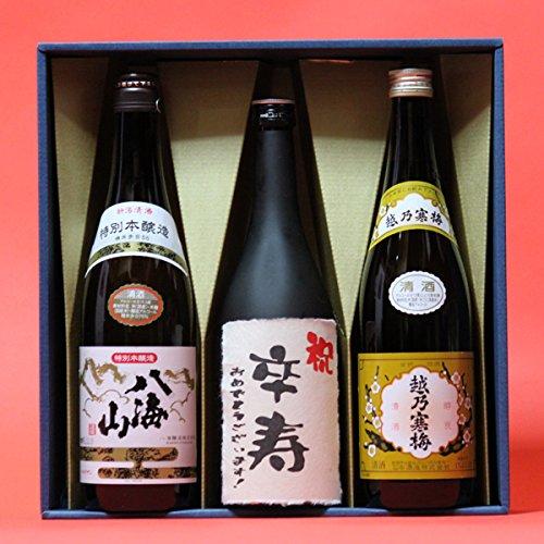 卒寿〔そつじゅ〕(90歳)おめでとうございます!日本酒本醸造+八海山本醸造+越乃寒梅白720ml 3本ギフト箱 茶色クラフト紙ラッピング 祝卒寿のし 飲み比べセット