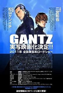 Best gantz movie poster Reviews