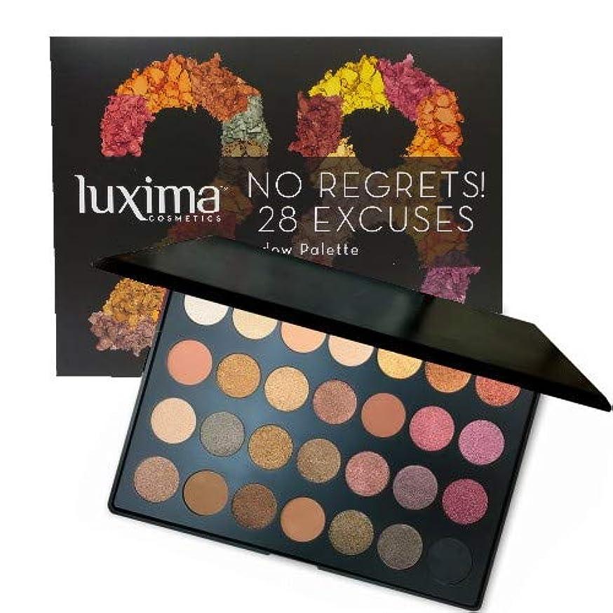 微妙規則性推進力(3 Pack) LUXIMA No Regrets! 28 Excuses Eyeshadow Palette - Serene Dreams (並行輸入品)