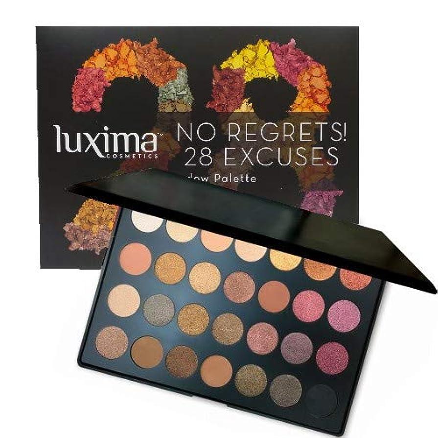 トラップ箱スチュアート島(6 Pack) LUXIMA No Regrets! 28 Excuses Eyeshadow Palette - Serene Dreams (並行輸入品)