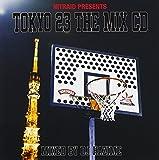 nitraid Presents TOKYO23 THE MIX CD