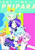 アイドルタイム プリパラ DVD BOX-2[DVD]