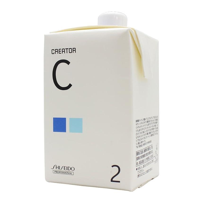 再生的ささいな受け継ぐ資生堂 クリエイター C 第2剤 400ml パーマ液