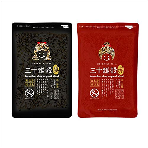 国産30雑穀米 300g×2袋セット(黒&赤)