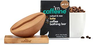mCaffeine Naked & Raw Latte Coffee Bathing Bar Soap | Moisturizing | Almond Milk, Cocoa Butter | Ph 5.5, Skin Friendly | 1...