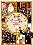 Concierto de Año Nuevo 2019 [DVD]