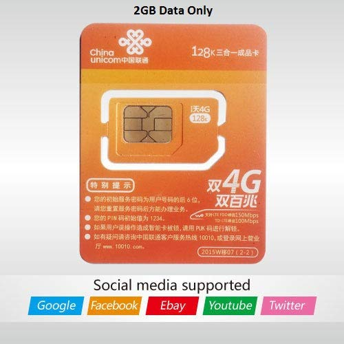 China Unicom Cell Phone SIM Cards & Prepaid Minutes - Best Reviews Tips
