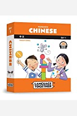Language Together Chinese Traditional Set One by Germaine Choe (2016-08-02) Paperback