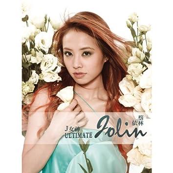 Ultimate Jolin