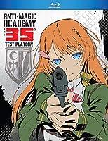 対魔導学園35試験小隊 Blu-ray BOX (第1-12話) [Blu-ray リージョンA](輸入版)