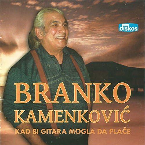 Branko Kamenkovic