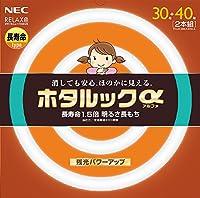 NEC 丸形蛍光灯(FCL) ホタルックα 30形+40形パック品 RELAX色 (電球色タイプ)