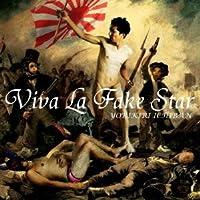 Viva la Fake Star (ビバラフェイクスター)