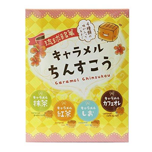 琉球銘菓 キャラメルちんすこう 2個×16袋入り×1箱 南国製菓 キャラメルに抹茶・紅茶・塩・カフェオレをプラスした風味豊かな4種のちんすこう