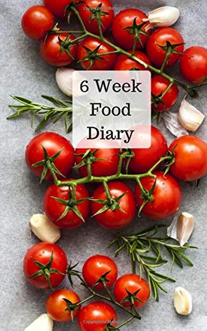 バルセロナ漂流ゆるい6 Week Food Diary: Weekly meal planner and daily food journal with motivational quotes to help you reach your healthy living goals