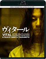 SHINYA TSUKAMOTO Blu-ray  SOLID  COLLECTION 「ヴィタール」 ニューHDマスター