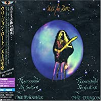Transcendental Sky Guitar Vol. by Uli Jon Roth