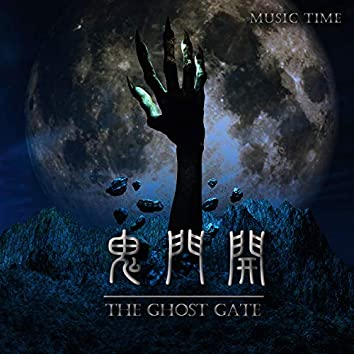 鬼門開 The Ghost Gate