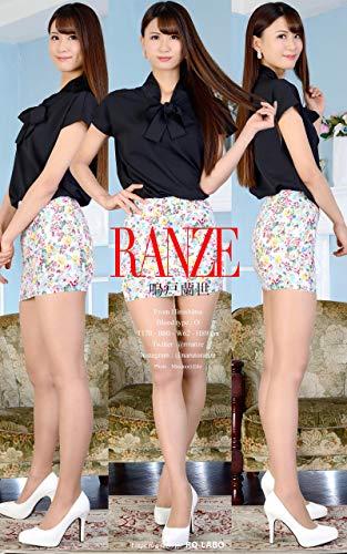 [(株) パートナーシステム]のRQ-LABOデジタル写真集 202000102 鳴戸蘭世: ドレス