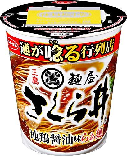 サンヨー食品 麺屋さくら井監修 地鶏醤油味らぁ麺 91g ×12個