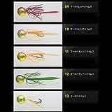 ヤマシタ(YAMASHITA) タイラバ 鯛歌舞楽 鯛乃玉 丸型セット 60g ゴールドオレンジケイムラ #11 ルアー