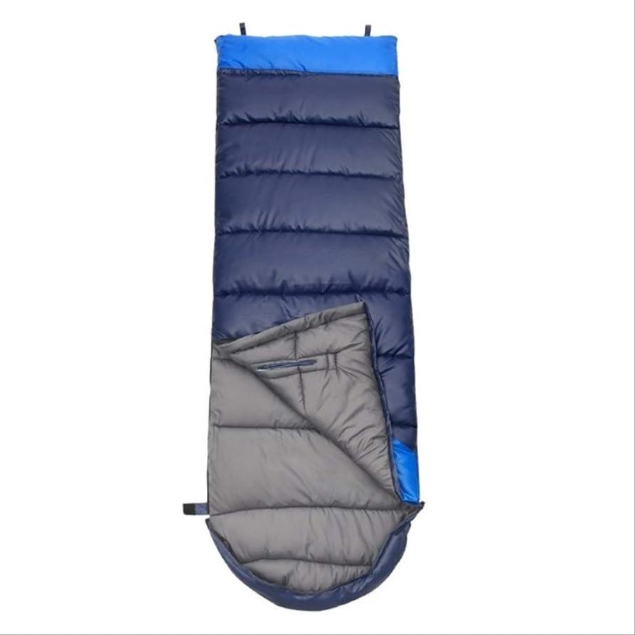 ボイコット欺く泣いている寝袋 XGZITONG 1.35kg大人暖かい屋外寝袋家族単一旅行寝袋キャンプハイキング防水フード付き寝袋