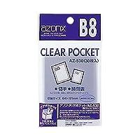 (まとめ) アゾン クリアポケット OPP0.05mm厚 AZ-530 30枚入 【×10セット】 ds-1529978