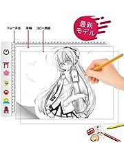 Canbeiso トレース台 LED ライトボックス A4サイズ 無段階調光 超薄型3.5mm ライトテーブル 全面フラット USBコード付き 製図 マンガ スケッチ デッサン 子供適用 日本取扱書付き