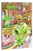 植物大战僵尸2吉品爆笑多格漫画5