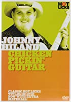 Johnny Hiland [DVD] [Import]