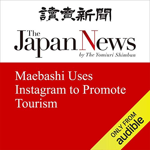 Maebashi Uses Instagram to Promote Tourism cover art