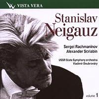 Stanislav Neigauz Vol.1