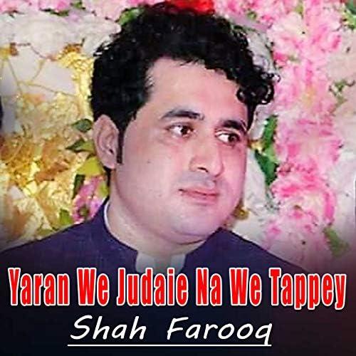 Shah Farooq