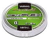 VARIVAS バリバス メタルライン エクセラ鮎 メタフレックス 16m 0.04号 ハイライトグリーン