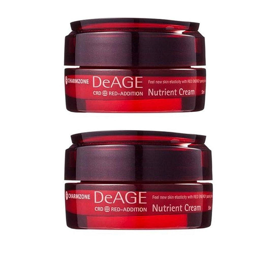 浮くコンテンツ歯車チャムジョンディエイジレッドエディションニュトゥリオントゥクリーム50ml x 2本セット 栄養クリーム, Charmzone DeAGE Red-Addition Nutrient Cream 50ml x 2ea Set [並行輸入品]