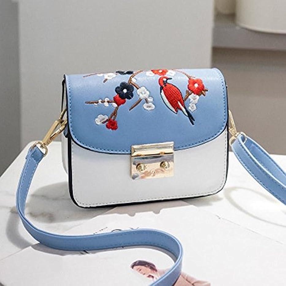 説教テレマコス送るシューズ&バッグ/ バッグ?スーツケース / レディースバッグ?財布 / バッグ /ショルダーバッグ/Women PU Leather Flower Bird Embroidery Handbag Crossbody Messenger Shoulder Bag