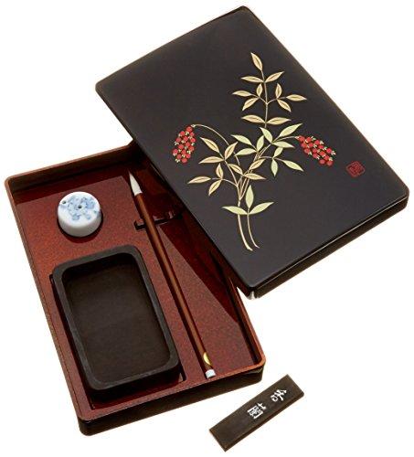 呉竹書道セット硯箱硯箱セット南天KB710-900SET