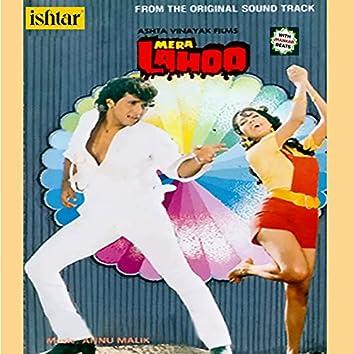 """Ye Lo Kagaz Ye Lo Kalam (With Jhankar Beats) (From """"Mera Lahoo"""")"""