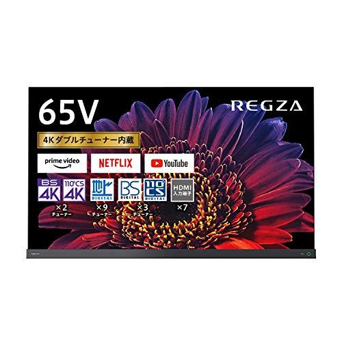 東芝 65V型 有機ELテレビ レグザ 65X9400 4Kチューナー内蔵 外付けHDD タイムシフトマシン対応 (2020年モデル)