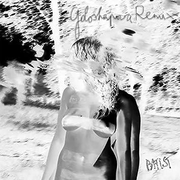 Like a Dog (Goloschapova Remix)