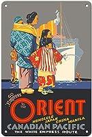 東洋のブリキの看板に皇后両陛下に行くヴィンテージ面白い生き物鉄の絵金属板人格ノベルティ