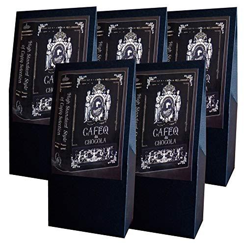 クラシカル 黒 プチボックス5個セット カフェック cafe,q tokyo (マカダミアメープルチョコレート(7粒入)×5個)//プチギフト お菓子 お礼 土産 プチ プレゼント/夏季のみ『クール便』配送