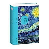 Yue readers: the life in the book(Chinese Edition)