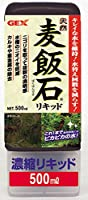 天然麦飯石リキッド 500ml