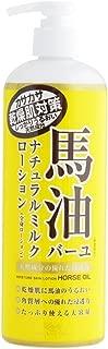 Loshi Rossi Moist Aid Horse Oil Natural Milk Lotion, 485ml