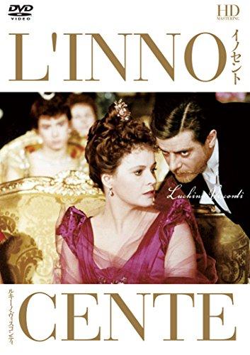 イノセント ルキーノ・ヴィスコンティ DVD HDマスター
