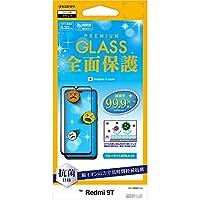ラスタバナナ Redmi 9T フィルム 全面保護 強化ガラス 0.33mm ブルーライトカット 光沢タイプ 抗菌 ブラック シャオミ レッドミー 9T 液晶保護 FHE2800RED9T
