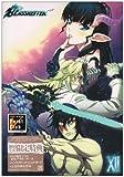 ブラスレイター Vol.12[DVD]