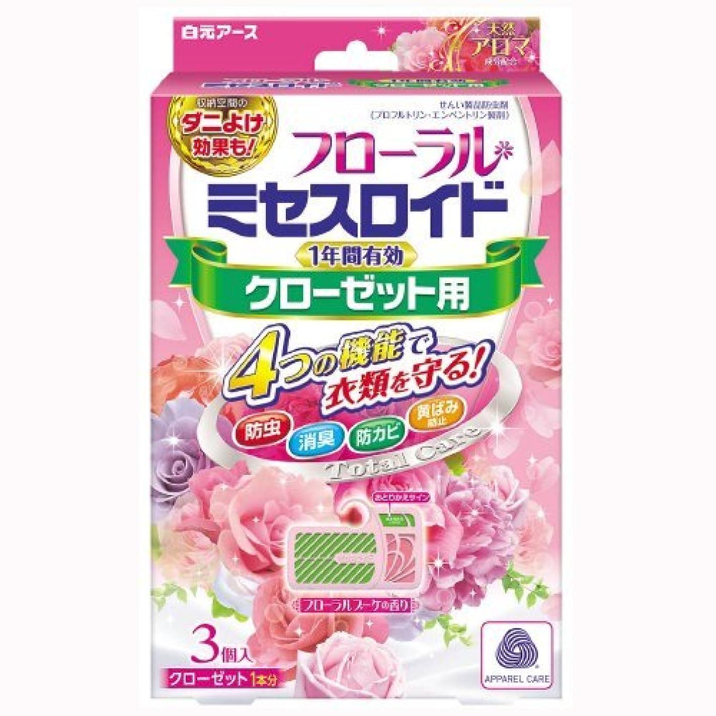 予測子気楽なカスケードフローラルミセスロイドクローゼット用3個入 1年 フローラルブーケの香り × 3個セット